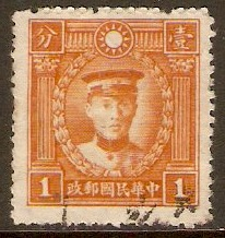 China 1900 ½c Chocolate. SG121a.