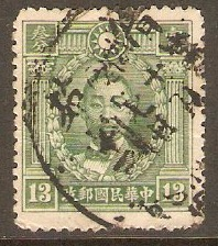 China 1900 1c Brownish orange. SG122a.