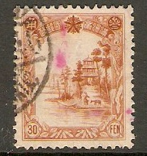 China 1900 4c Deep chesnut. SG124.