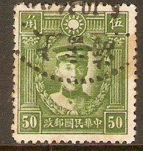 China 1900 ½c Brown. SG121.