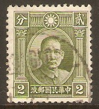 China 1900 10c Deep green. SG127.