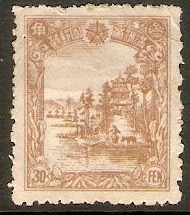 China 1905 3c Grey-green. SG152.