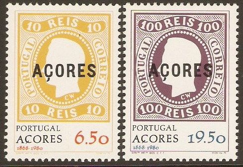 Azores 1980 Stamp Anniversary Set. SG416-SG417.