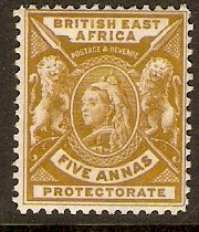 British East Africa 1896 5a Yellow-bistre. SG72.