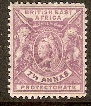 British East Africa 1896 7½a Mauve. SG73.