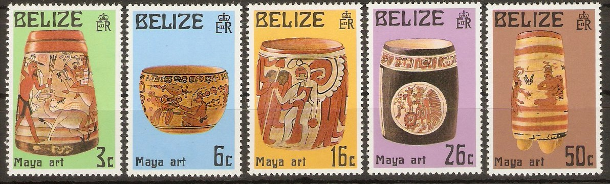Belize 1975 Mayan Artifacts set. SG398-SG402.