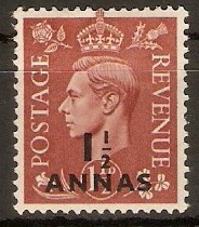 B.P.O.'s in Eastern Arabia 1948 1½a on 1½d Pale red-brown. SG18a
