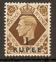 B.P.O.'s in Eastern Arabia 1948 1r on 1s Bistre-brown SG23.