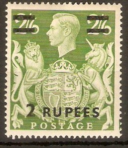 B.P.O.'s in Eastern Arabia 1948 2r on 2s.6d Yellow-green SG24.