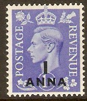 B.P.O.'s in Eastern Arabia 1950 1a on 1d Light ultramarine. SG36