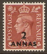 B.P.O.'s in Eastern Arabia 1950 2a on 2d Pale red-brown. SG38.