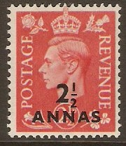 B.P.O.'s in Eastern Arabia 1950 2½a on 2½d Pale scarlet. SG39.