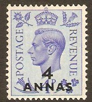 B.P.O.'s in Eastern Arabia 1950 4a on 4d Light ultramarine. SG40