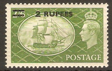 B.P.O.'s in Eastern Arabia 1950 2r on 2s.6d Yellow-green SG41.