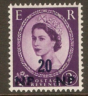 B.P.O.'s in Eastern Arabia 1960 20np on 3d Deep lilac. SG86.