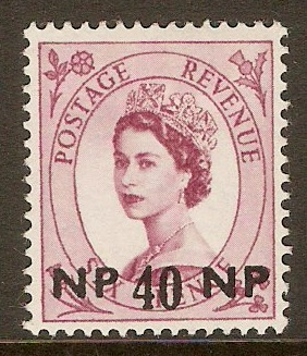 B.P.O.'s in Eastern Arabia 1960 40np on 6d Deep Claret. SG88.