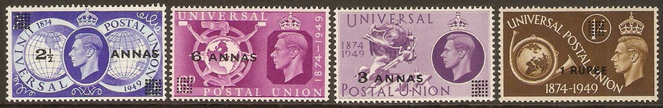 British P.O.'s in Eastern Arabia 1949 UPU Anniversary Set. SG31-