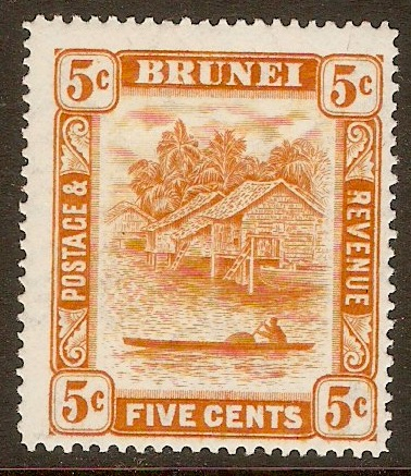 Brunei 1947 5c Orange. SG82.