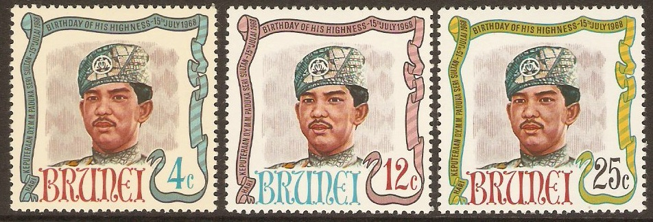 Brunei 1968 Sultans Birthday Set. SG154-SG156.