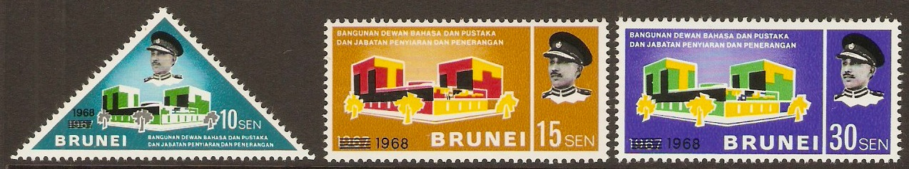 Brunei 1968 Language Hall Opening Set. SG160-SG162.