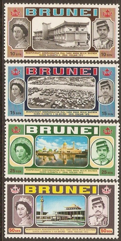 Brunei 1972 Royal Visit Set. SG192-SG195.