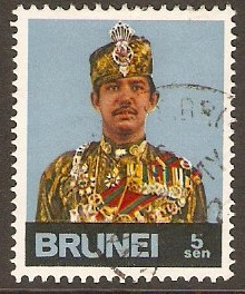 Brunei 1975 5c Blue - Sultans Definitive Series. SG219.