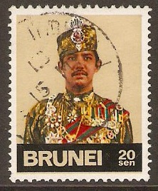 Brunei 1975 20c Stone - Sultans Definitive Series. SG223.