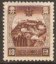 Manchukuo 1935 13f Chocolate. SG70.