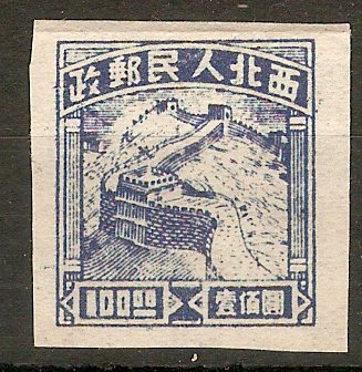 North West China 1949 $100 Blue - Great Wall series. SGNW98.