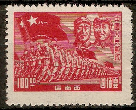 South West China 1949 $100 Carmine. SGSW13.