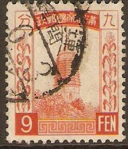 Manchukuo 1934 9f Orange-red. SG48.