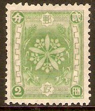 Manchukuo 1935 2f Yellow-green. SG64.