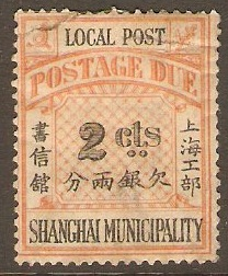 Shanghai 1893 2c Red and black Postage Due. SGD171.