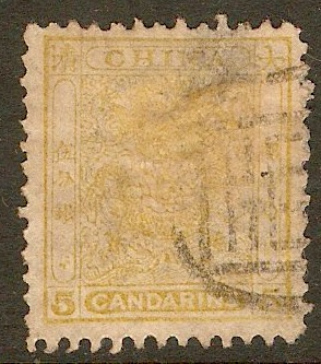 China 1885 5ca Olive-yellow. SG15.