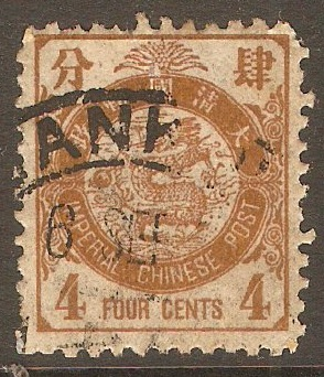 China 1897 4c Bistre-brown. SG99.
