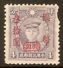 China 1961 20f Deep turquoise - Cultural Buildings series. SG198