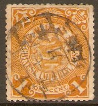 China 1900 1c Ochre. SG122.
