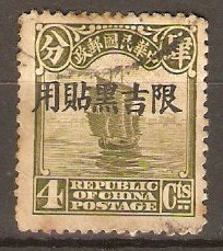 Manchuria 1927 4c Olive-green. SG6. - Click Image to Close