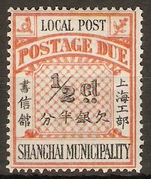 China 1909 2c Green and orange. SG165. - Click Image to Close