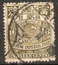 China 1905 2c Deep green. SG157.