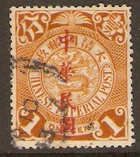 China 1912 1c Brownish-orange. SG219a.
