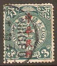 China 1912 2c Deep green. SG220.
