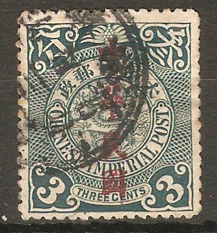 China 1912 3c Grey-green. SG221.