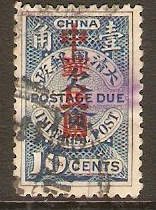 China 1912 10c Blue - Postage Due. SGD213.
