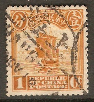 China 1913 1c Yellow-orange. SG269.