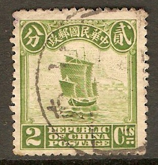 China 1913 2c Yellow-green. SG270.