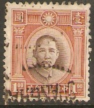 China 1931 $1 Sepia and red-brown. SG393.