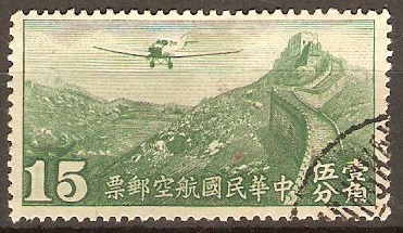 China 1932 15c Blue-green - Air series. SG422.