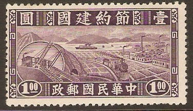 China 1941 $1 Purple. SG604.