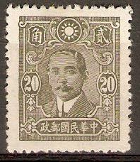 China 1942 20c Grey-olive. SG630A.